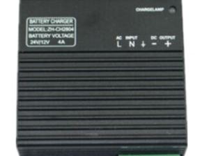 CH2804  4A