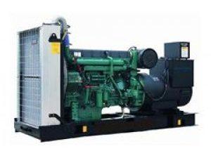 Máy phát điện Cummins C250D5 – 228Kva/250Kva