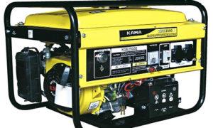 Mua máy phát điện gia đình cần lưu ý những điều gì ?